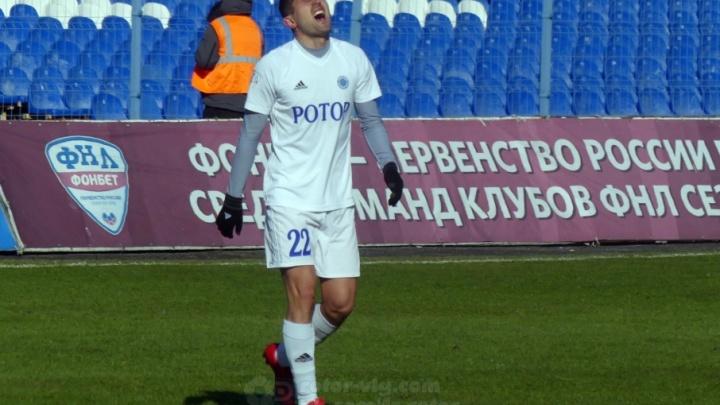 Волгоградский «Ротор» отдал победу футболистам из «Балтики»