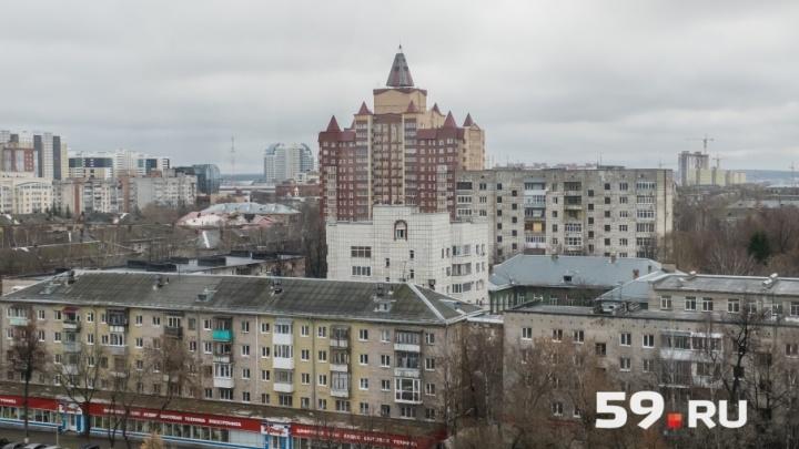Аналитики назвали улицы в Перми с самыми дорогими квартирами