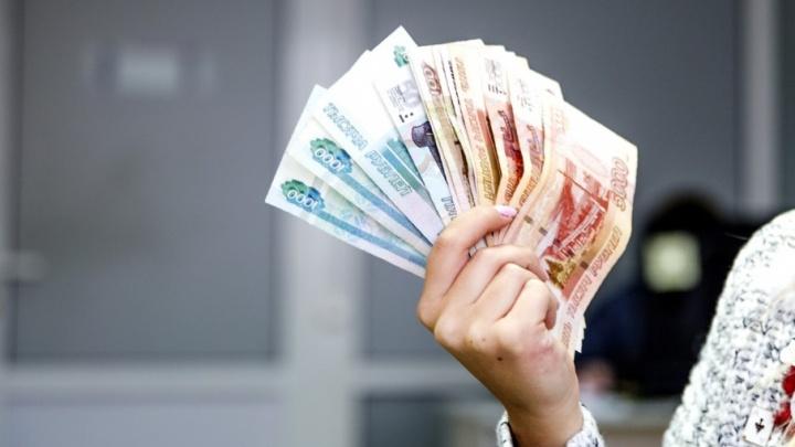 В Ярославской области стали реже подделывать деньги