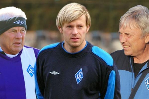 Игру откроют футболисты трех поколений клуба