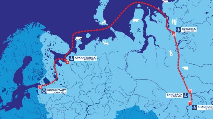 Мореплаватели-энтузиасты, отправившиеся в кругосветку из Красноярска, приедут в Архангельск