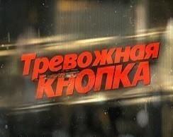 Видеообзор ЧП с 28 октября по 4 ноября