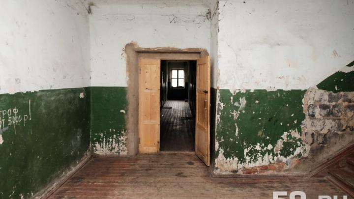 В Пермском крае мошенники обманули владельцев ветхого жилья на 3,5 млн рублей