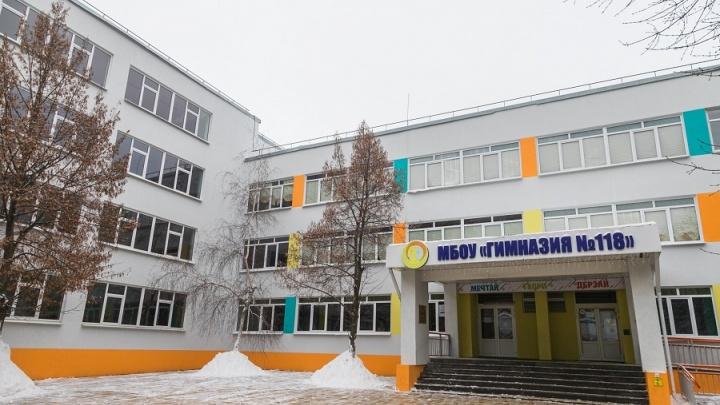 Две пришкольные спортивные площадки отремонтируют в Ростове к новому учебному году