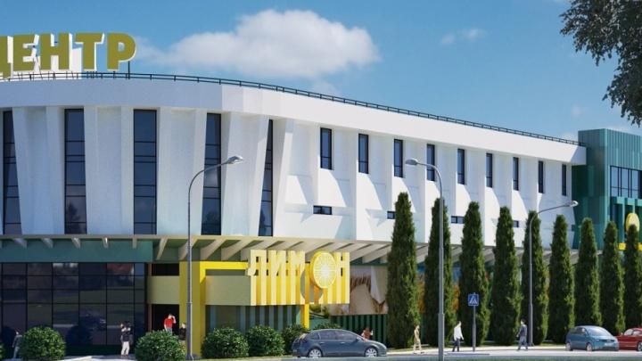 Торговый центр нового формата приглашает арендаторов