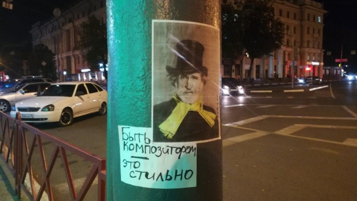 Бах жив! В Ярославле дирижёр устроила на улицах музыкальный вандализм