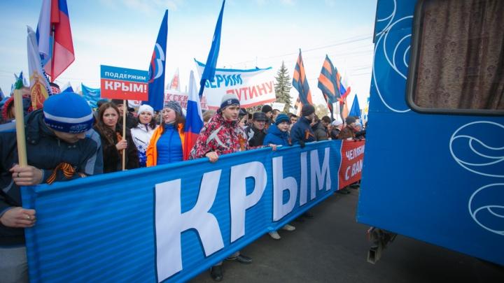 В школах проведут уроки истории по воссоединению Крыма с Россией