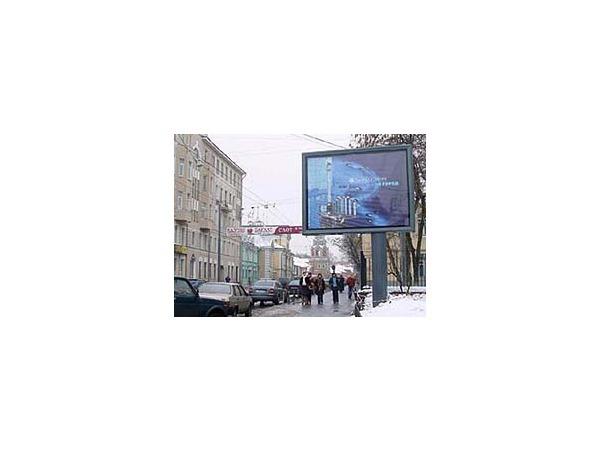 Фото с сайта www.brand-city.ru