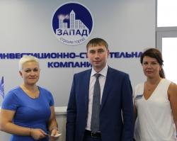 Первого покупателя квартиры поздравили в офисе компании «Запад»