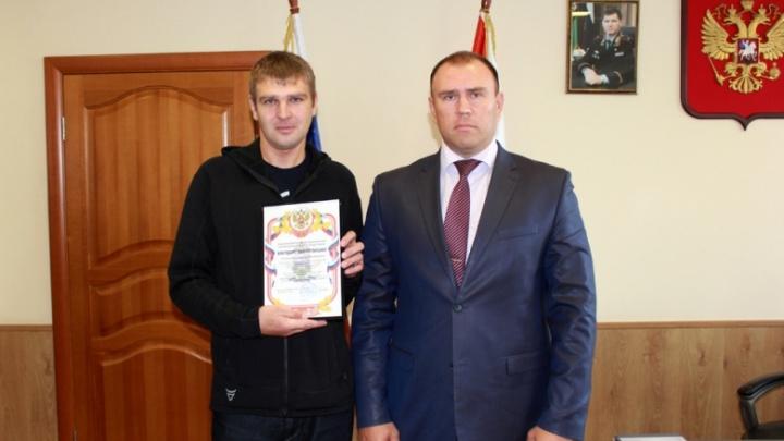 Тюменец получил благодарность за задержание разбойника