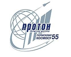 В День космонавтики «Протон-ПМ» подарил своим работникам праздник