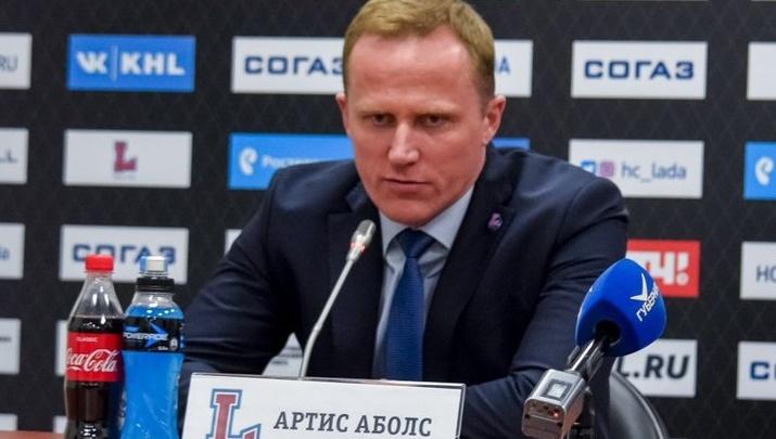 Главного тренера ХК «Лада» Артиса Аболса отправили в отставку