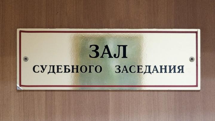 Пермского предпринимателя будут судить за сокрытие от налоговой 40 миллионов рублей