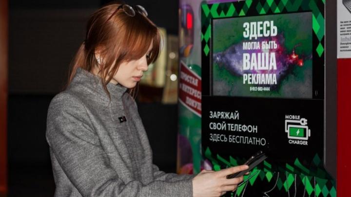 «Так мы совершенствуем Пермь»: бизнесмены — о запуске сети бесплатных зарядок