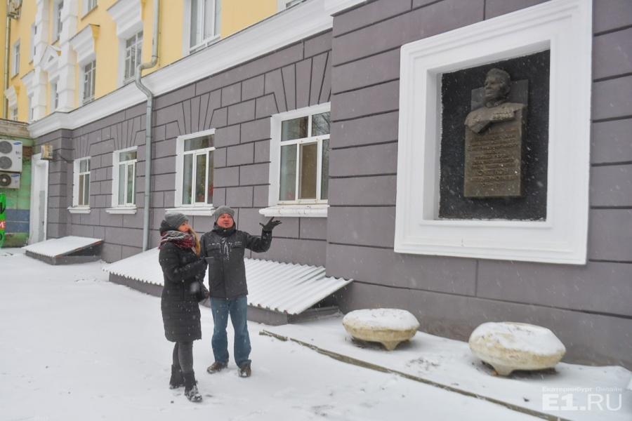 Дмитрий Кочетков был директором завода