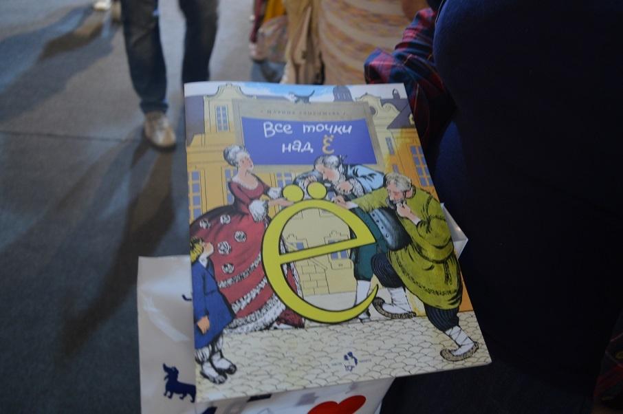 Литературный редактор Ольга решила приобрести для детей несколько книг, включая эту