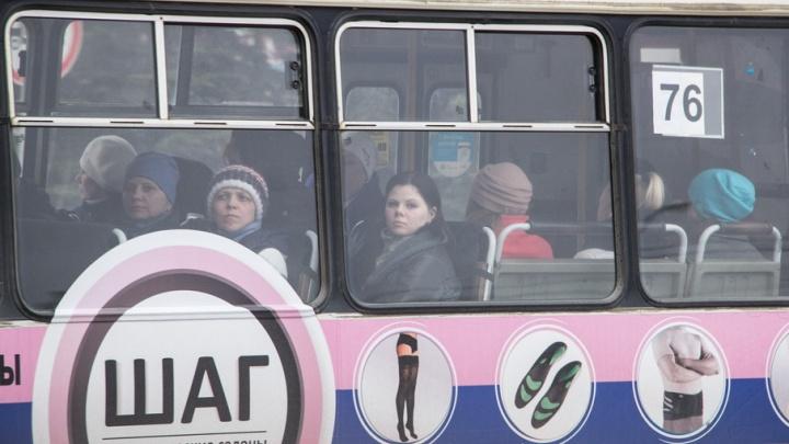 Суд запретил северодвинскому предприятию нелегальную перевозку пассажиров