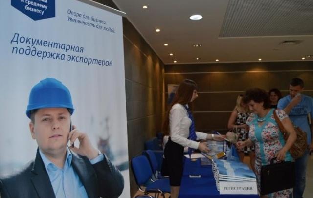 ВТБ в Ростове-на-Дону провел бизнес-семинар для компаний-экспортеров
