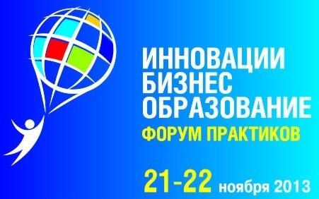 В Ярославле пройдет международный форум