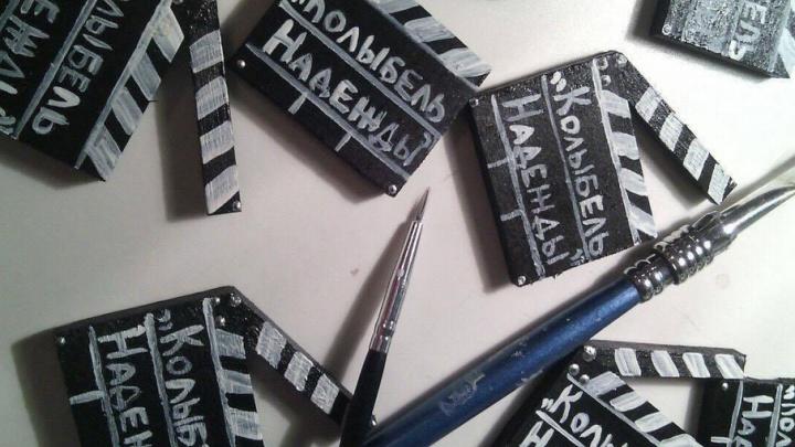 Студенты сняли документальный фильм о благотворительном фонде, занимающемся бэби-боксами