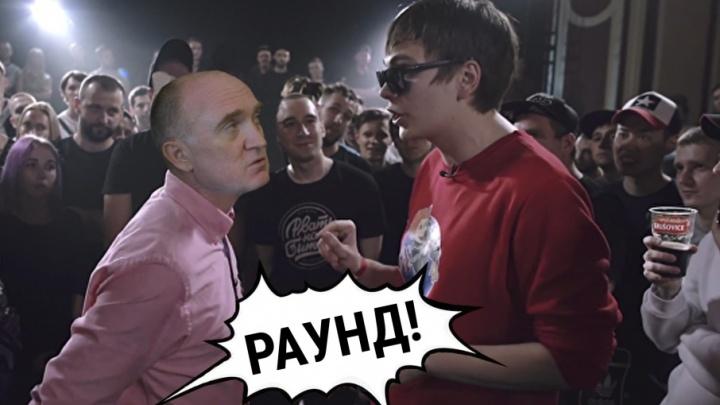 «Дядя, ты спалился»: пресс-секретарь Дубровского зачитал рэп про Гнойного и СПИД