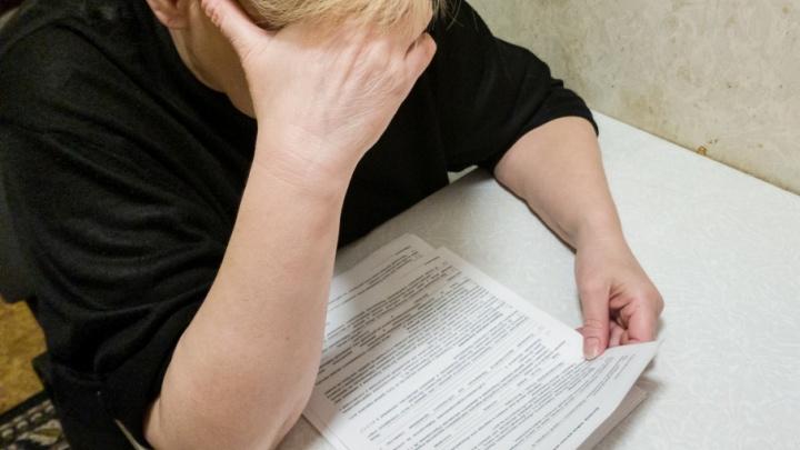 «Нам не на что будет есть»: многодетную семью из Волгограда разорит налог на дом