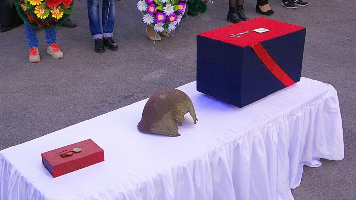 В Челябинске предадут земле останки офицера, погибшего под Ригой во время войны