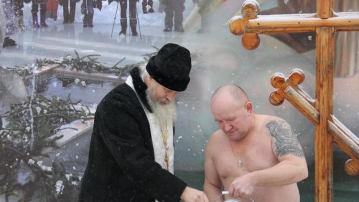 Крещение в тюменской колонии строгого режима: очиститься от грехов решили более 100 осужденных