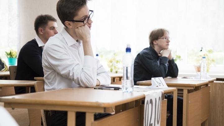 Начали с языков: девятиклассники Челябинской области сдают первый экзамен