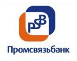 «Промсвязьбанк» провел бизнес-тренинг «Управляй и властвуй»