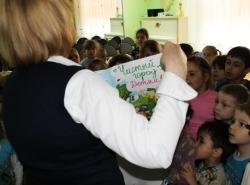 «Чистый город» пошел в детские сады Ростова