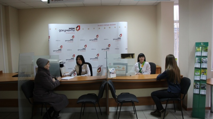 В Ростове открылся центр оказания услуг для частных лиц и предпринимателей