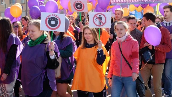 Большие выходные в Перми: отмечаем Первомай, открываем сезон в парке Горького и болеем за «Амкар»