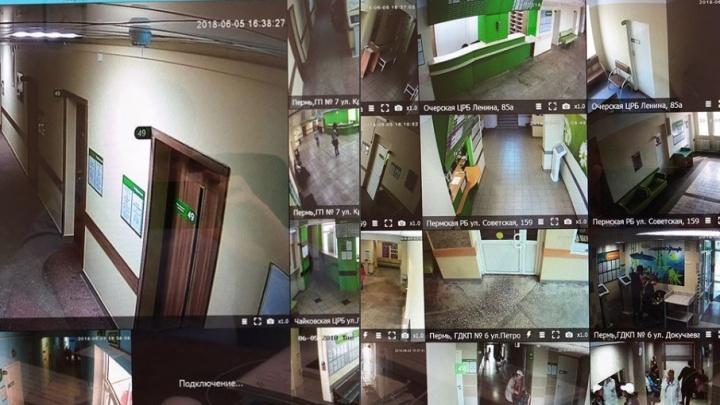 В прикамских поликлиниках за очередями будут следить с помощью видеокамер. Зачем и где именно?