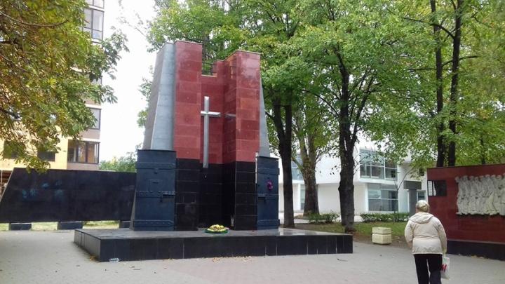 Мемориал жертвам политических репрессий отреставрируют к концу года