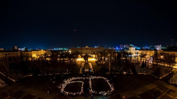 Провести час в темноте: тюменцы  поддержат международную акцию «Час Земли»