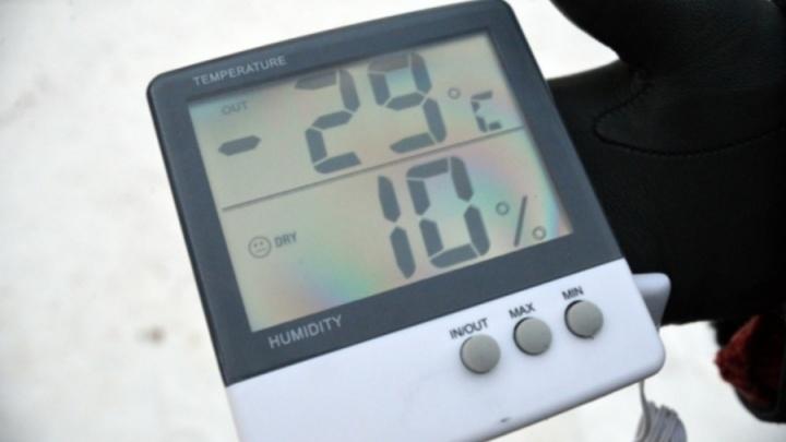 МЧС Прикамья попросило пермяков оставаться дома в морозы