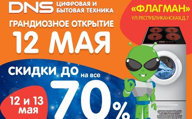 Инопланетяне удивят ярославцев