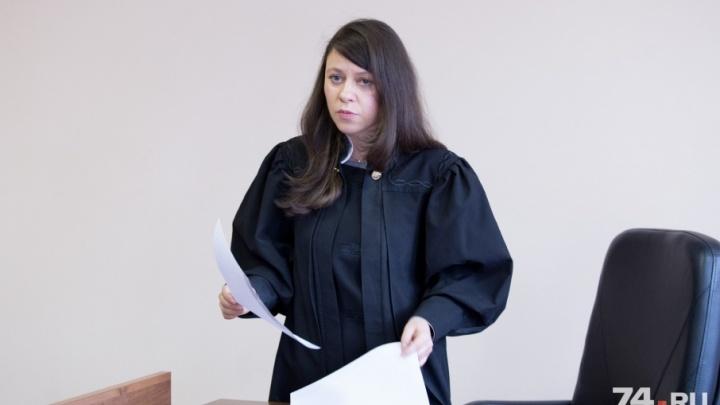 Прошлые связи: процесс по делу о взятке следователя челябинского СК остался без судьи