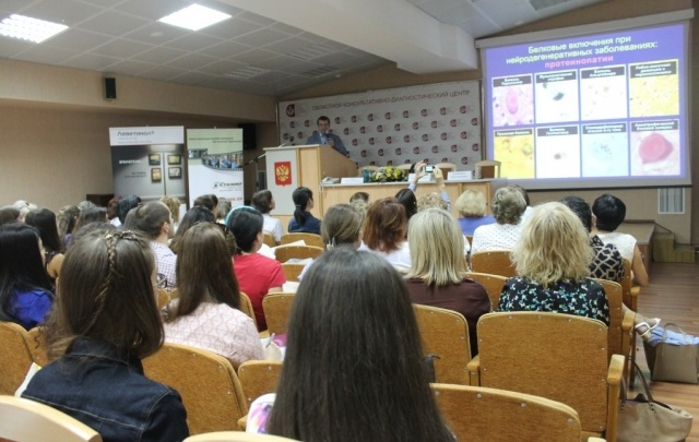 В Ростове обсудили методы лечения слабоумия