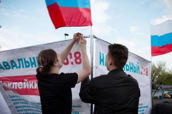 Оппозиционеры просят отозваться случайных похитителей флагов