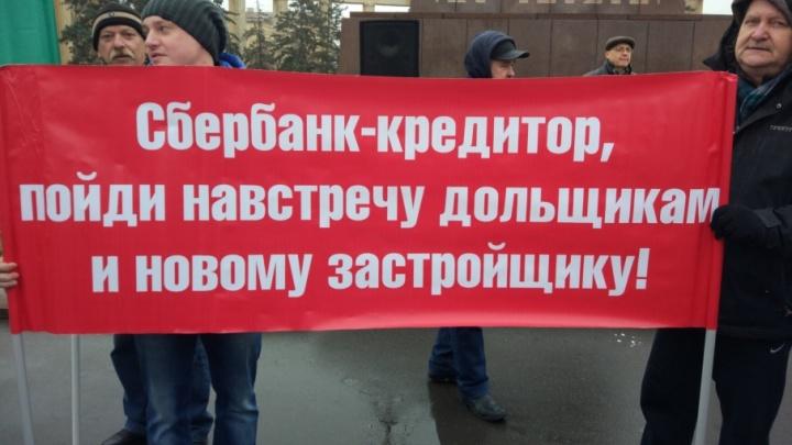 Волгоградские дольщики попросили не пугать их нового инвестора