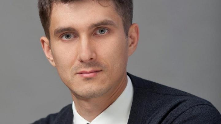 В муниципалитете Ярославля сменили руководителя