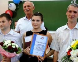 В Березниках азотчица стала  11-тысячным выпускником  БФ ПНИПУ