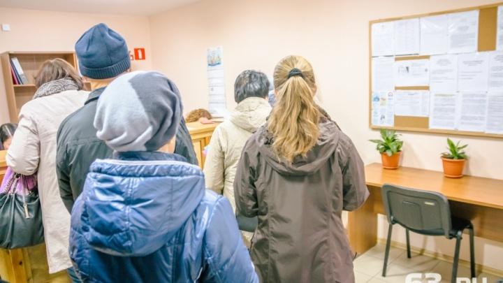 В Самарской области выплаты решили выдавать пенсионерам, которые получают до 20 221,5 рубля
