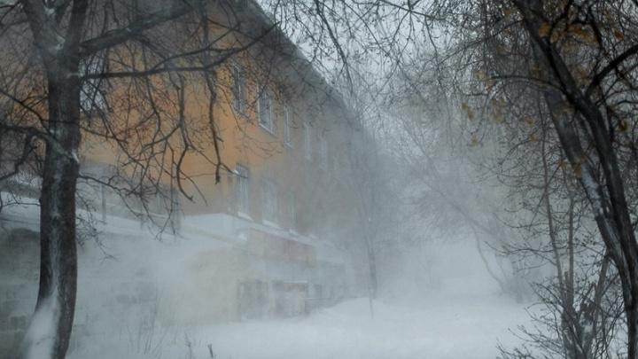 Южный Урал к полудню накроет сильная снежная буря