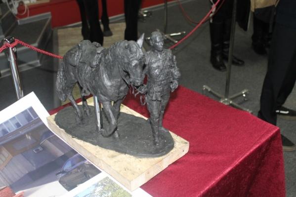 Эскиз скульптурной композиции