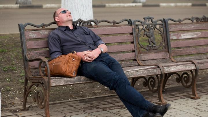 Ярославль накроет геомагнитными бурями: как надолго