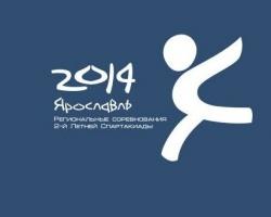 В Ярославле пройдут соревнования II летней Спартакиады организаций системы «Транснефть»