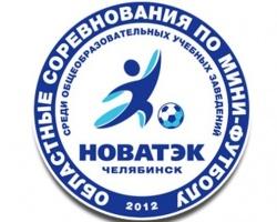 Футбольный флешмоб пройдет на Кировке